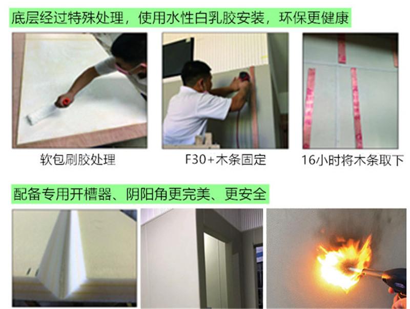 羁押室防火挤塑棉软包生产商